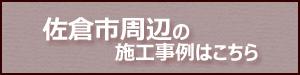 bnr_sakura.jpg