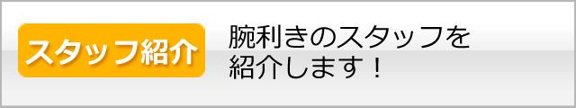 リフォーム工房みすず 千葉県の屋根リフォーム 外壁リフォーム無料診断致します