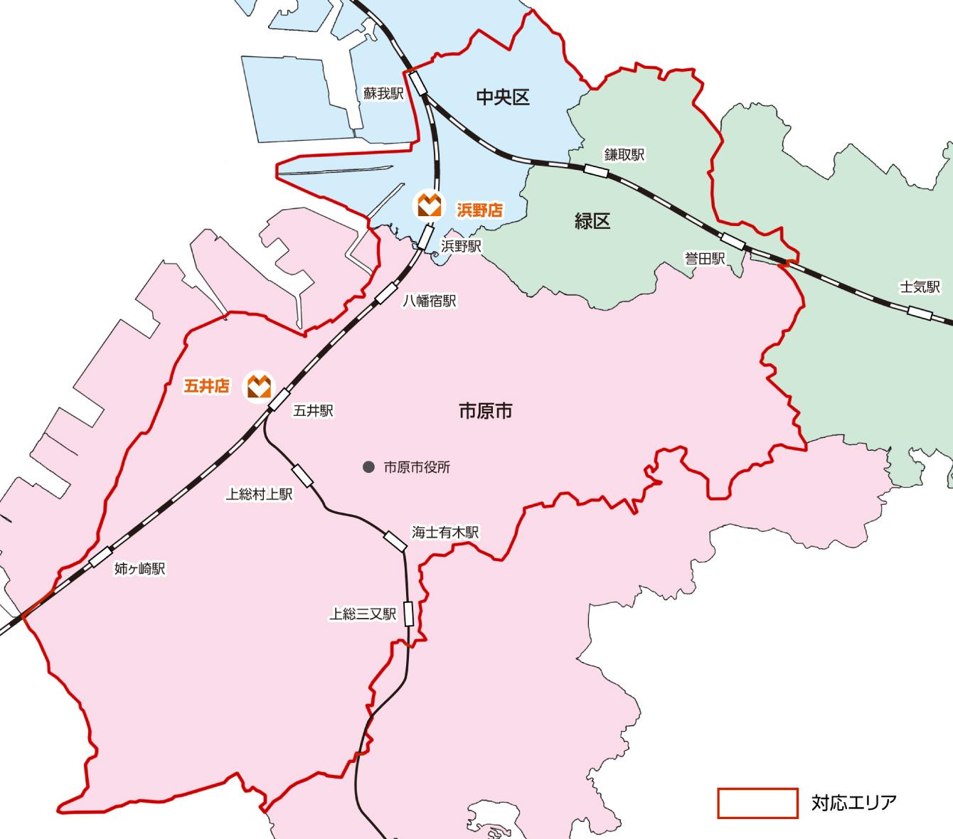 対応エリアの詳細地図