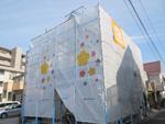 外壁塗装工事 君津市